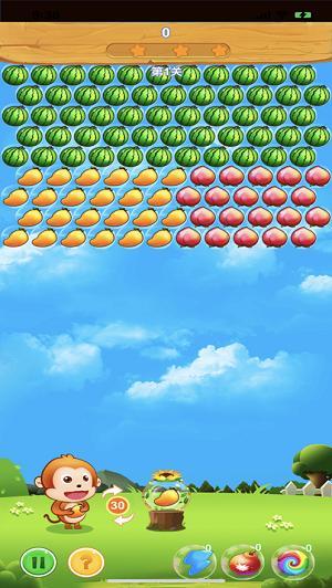 水果泡泡龙截图