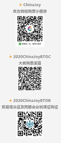 乘风破浪,强强联手!首届ChinaJoy Plus云展与百度贴吧达成重磅合作,迸发强劲品牌势能!