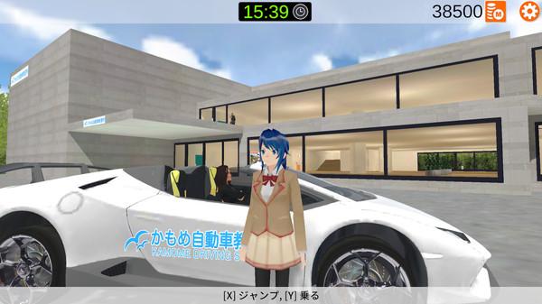 樱花驾驶学校模拟截图