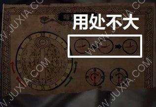 纸人2指南针怎么过 纸人二如意该怎么用