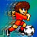 像素足球比赛