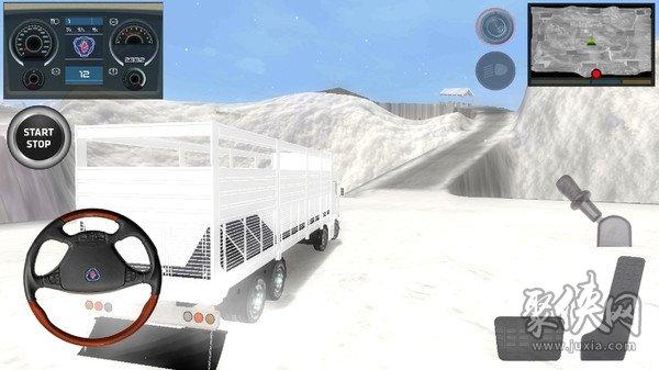 真实运输模拟