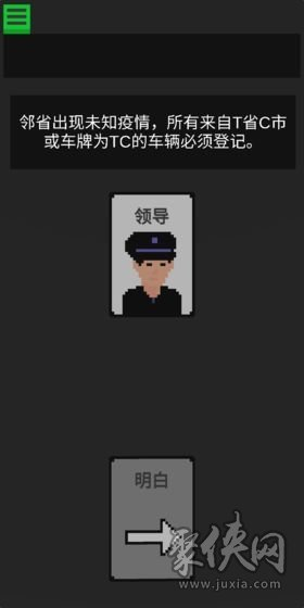北京赛车开奖结果