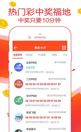 鬼六神算十北京短信