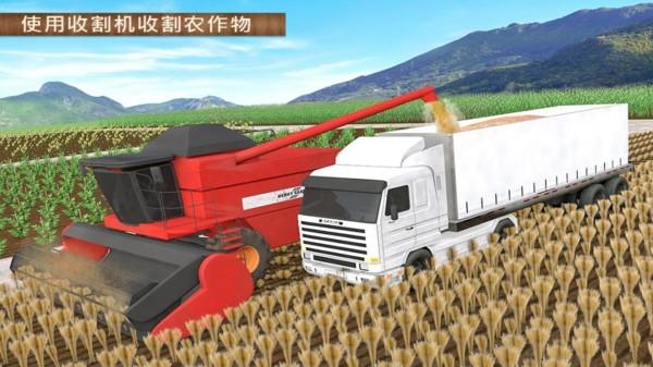 无人机农业模拟器截图
