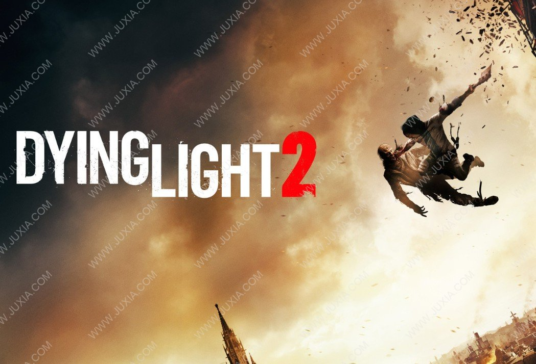 消逝的光芒2发售时间即将到来 厂商活动暗示时间