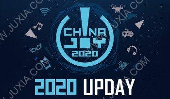 风雨同舟笃行谋远 2020游戏UPDAY全面开启报名合作