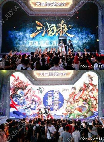 创造和分享快乐 游卡桌游将在2020ChinaJoyBTOC展区再续精彩