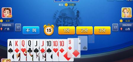 不可思议棋牌