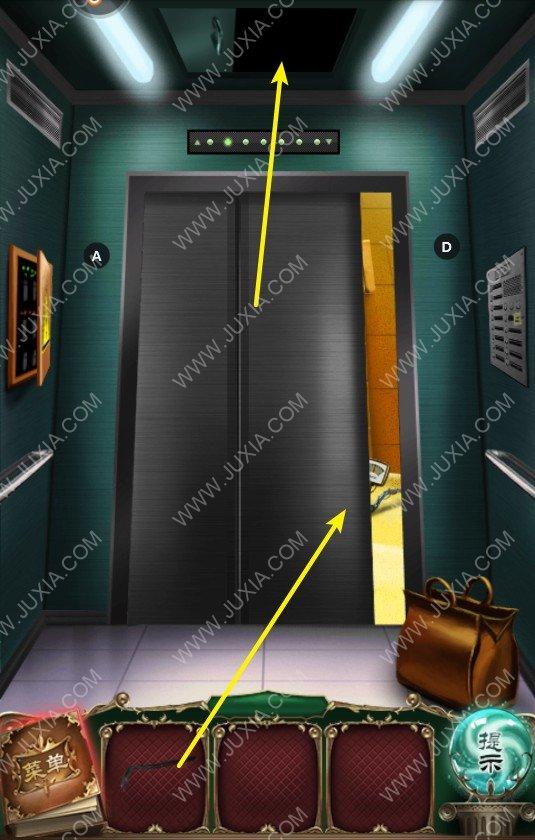 100道神秘的门2攻略 第21~30关解法