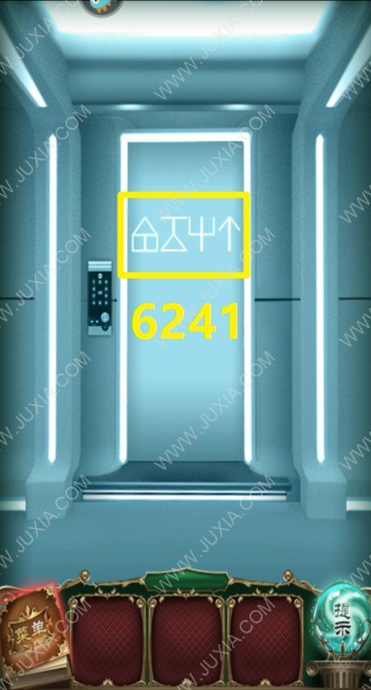 100道神秘的门2攻略 第81~90关解法
