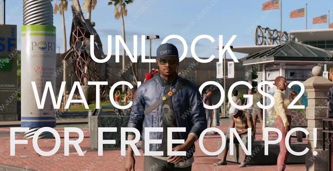 育碧将举行线上游戏发布会 看门狗2免费领