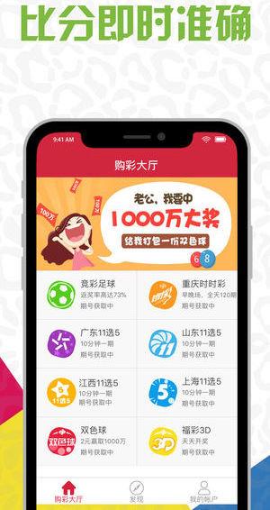 惠泽社群福彩资料大全中彩网截图