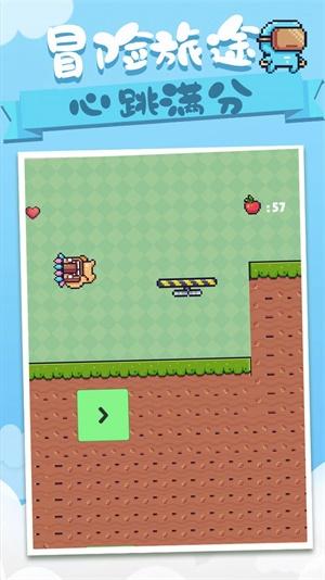 动物冒险岛游戏截图