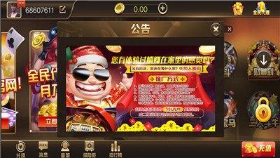 大红鹰棋牌app截图