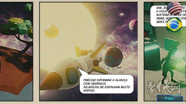 小星球大战斗