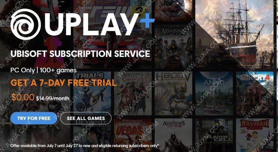育碧Uplay免费游玩 海量游戏免费试玩