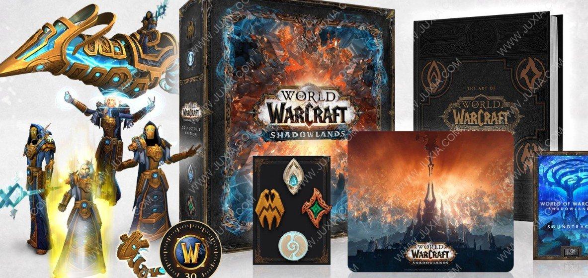 魔兽世界暗影国度典藏版 将在今年秋季发售