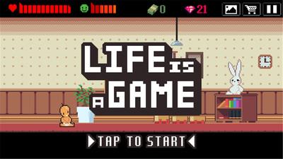 生命是场游戏截图