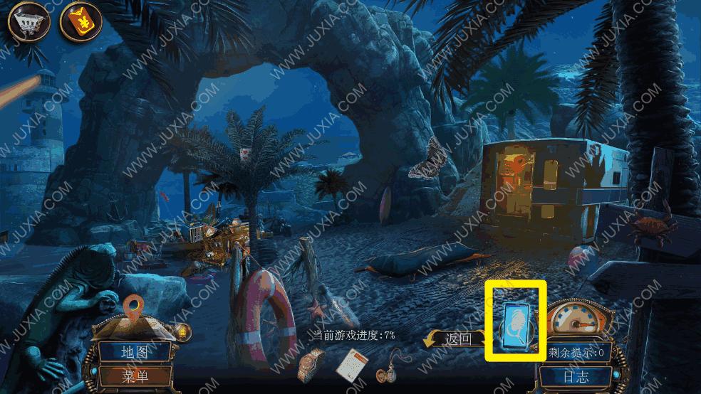 密室逃脱19离奇失踪攻略第一部分海滩 机器怎么打开