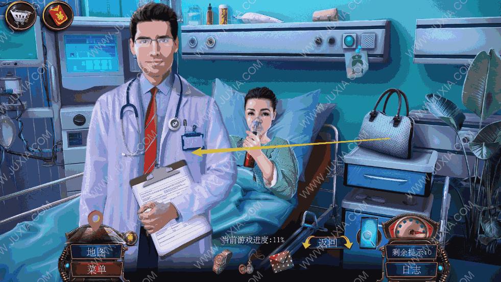 密室逃脱19离奇失踪攻略第二部分医院 怎么帮助埃琳娜