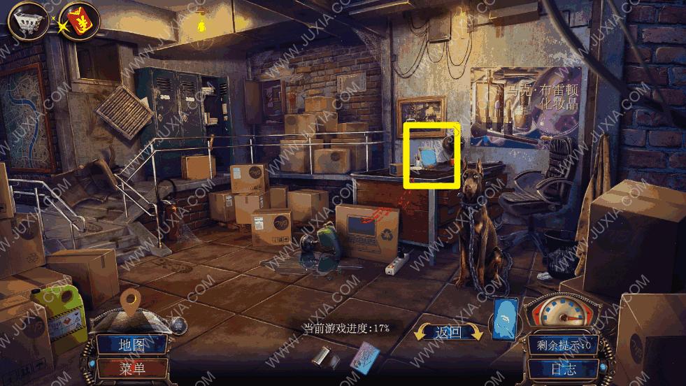 密室逃脱19离奇失踪攻略第三部分马克的工厂 怎么搜索马克办公室