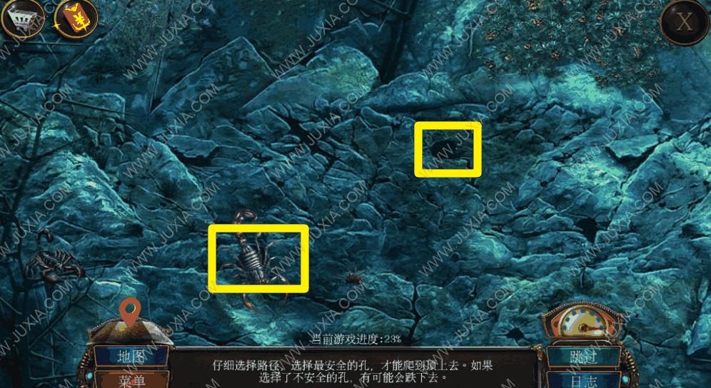 密室逃脱19离奇失踪攻略第四部分悬崖 怎么充电