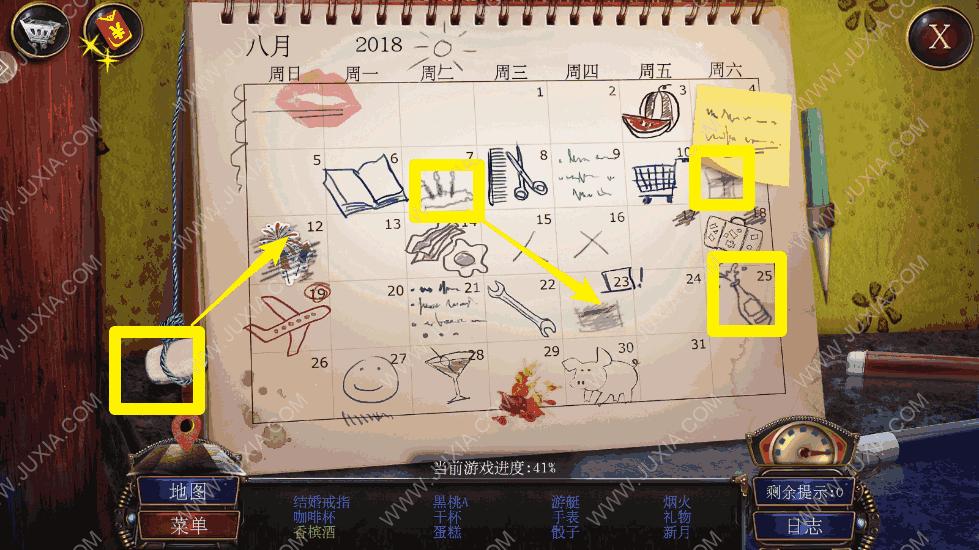 密室逃脱19离奇失踪攻略第六部分逃离 地下室怎么逃离