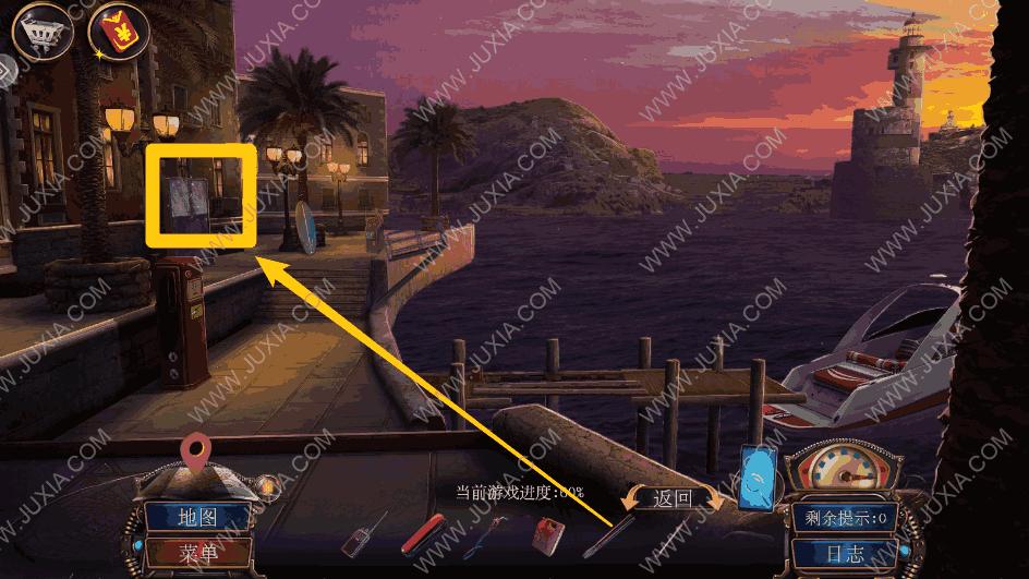 密室逃脱19离奇失踪攻略第八部分码头 快艇怎么过