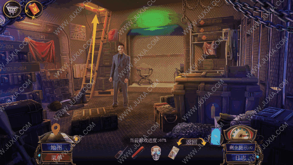 密室逃脱19离奇失踪攻略第九部分 柜子怎么打开