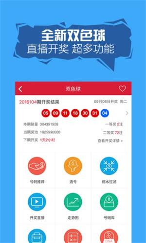 快乐飞艇app官网截图
