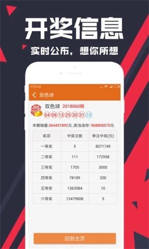 香港49选7基本走势图