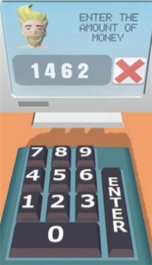 银行柜员模拟器截图