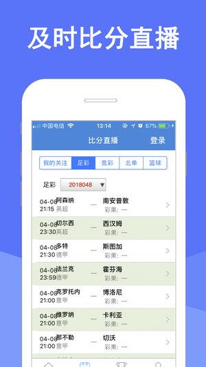 黄大仙精选一肖一码大中特app