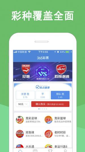 黄大仙精选一肖一码大中特app截图