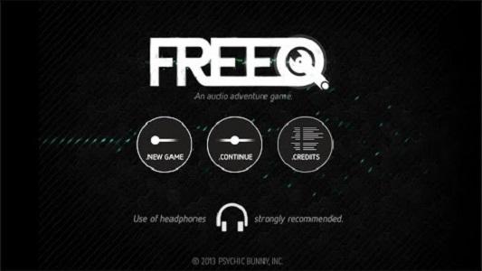 自由音乐截图
