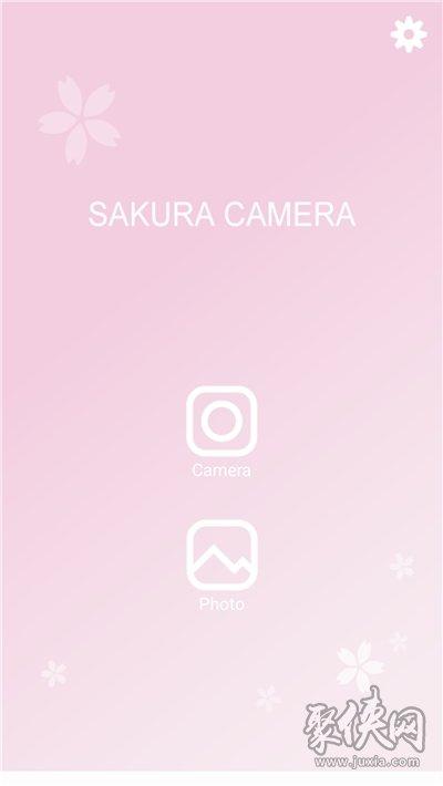魔幻艺术相机