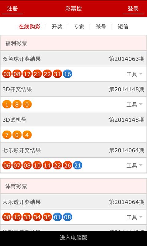 何仙姑论坛精选20码3字解平特截图