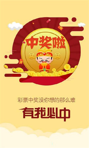 2020年台湾六福彩开奖结果