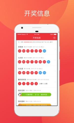 北京pk5码赛车计划全天免费