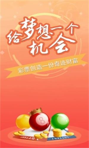 北京pk5码赛车计划全天免费截图