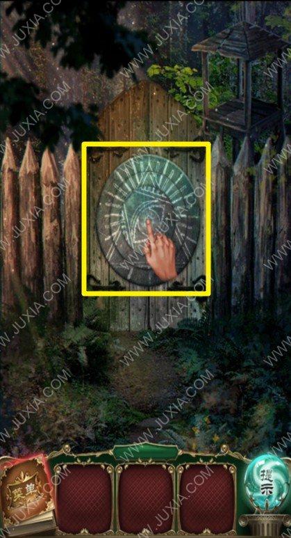 100道神秘的门5攻略 第11~20关解法