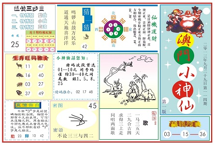 香港正版挂牌资料全篇+完整篇截图