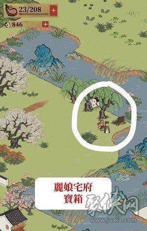 江南百景图丽娘府邸宝箱在哪里 宝箱钥匙具体位置怎么找