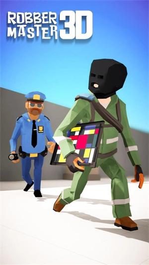 强盗大师截图