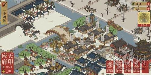江南百景图建造布局推荐 地图怎么规划攻略