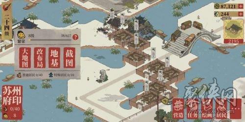 江南百景图前期缺木头怎么办 平民玩家木头怎么获取