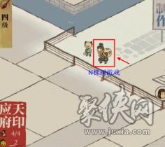 江南百景图怎么抓小偷 盗贼怎么抓