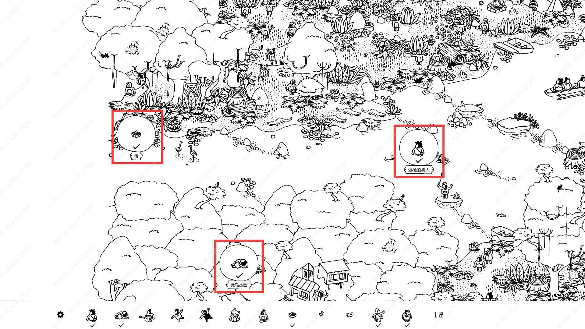 隐藏的家伙攻略图文森林第2关 HiddenFolks图文攻略森林第二关