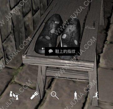孙美琪疑案12郎冥其攻略鞋上的指纹怎么获得 鞋上指纹线索详解